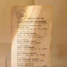 Coleccionismo de carteles: DIRECCIONES DE REPARADORES, MUÑECAS FAMOSA, MADRID, BARCELONA, VALENCIA, ZARAGOZA, SEVILLA, CADIZ. Lote 22682550