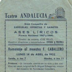 Coleccionismo de carteles: OBRA TEATRO ANDALUCÍA DE CÁDIZ. Lote 26714774