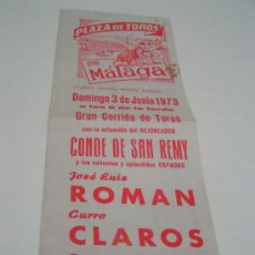 Coleccionismo de carteles: CARTEL FOLLETO TOROS EN MALAGA - 1973 - JOSE LUIS ROMAN - CURRO CLAROS - PACO BAUTISTA. Lote 26441604