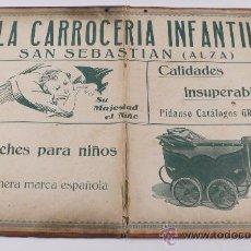 Coleccionismo de carteles: LA CARROCERÍA INFANTIL. SAN SEBASTIÁN (ALZA) 43 X 33 CM. COCHES PARA NIÑOS. 1920'S APROX. Lote 23715468