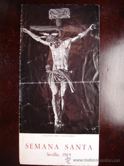 SEVILLA SEMANA SANTA 1969 TRIPTICO (Coleccionismo - Carteles Pequeño Formato)