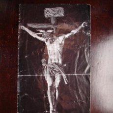 Coleccionismo de carteles: SEVILLA SEMANA SANTA 1969 TRIPTICO. Lote 26055861
