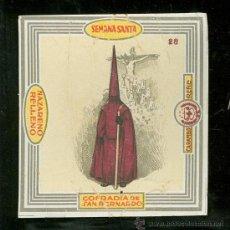 Coleccionismo de carteles: SEMANA SANTA DE SEVILLA. LITOGRAFIA DE ENVOLTURA DE CARAMELOS RENE. COFRADIA DE SAN BERNARDO. . Lote 24913118