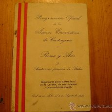 Coleccionismo de carteles: PEREGRINACION JUEVES SANTO CARTAGENA. Lote 27342811