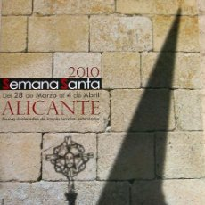Coleccionismo de carteles: ALICANTE, CARTEL SEMANA SANTA 2010, SIN DOBLAR. Lote 27888138