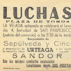 Coleccionismo de carteles: CARTEL DE BOXEO ANTIGUO EN CORDOBA. Lote 29038142