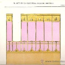 Coleccionismo de carteles: LAMINA CARPINTERIA EPOCA MODERNISTA (ART-NOUVEAU). Lote 29098035