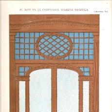 Coleccionismo de carteles: LAMINA CARPINTERIA EPOCA MODERNISTA (ART-NOUVEAU). Lote 29098069