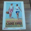 Coleccionismo de carteles: LAMINA REPRODUCCIONES:GRANDES FIESTAS VERANIEGAS,CADIZ 1952,LA MEJOR PLAYA DEL SUR.-. Lote 82817954