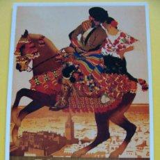 Coleccionismo de carteles: FOTO POSTAL. CARTEL FIESTAS DE PRIMAVERA DE SEVILLA 1934 SEMANA SANTA Y FERIA. 961. . Lote 35371718