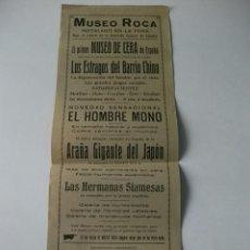 Coleccionismo de carteles: CARTEL MUSEO ROCA - ORIGINAL PRINCIPIOS DEL SIGLO XX. Lote 145593750