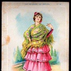 Coleccionismo de carteles: CARAMELOS FISAS,BARCELONA, LAS MUJERES DE ESPAÑA, Nº19 GRANADA. Lote 32864808