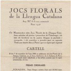Coleccionismo de carteles: CARTELL DE PREMIS DELS JOCS FLORALS DE LA LLENGUA CATALANA, ANY XC DE LA SEVA RESTAURACIÓ PARÍS 1948. Lote 33378916
