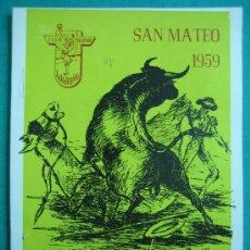 Coleccionismo de carteles: PROGRAMA DE FERIA. CLUB TAURINO LOGROÑO. SAN MATEO 1959. Lote 34678105