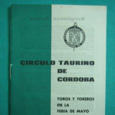 Coleccionismo de carteles: PROGRAMA CIRCULO TAURINO DE CORDOBA 1972. Lote 34678559