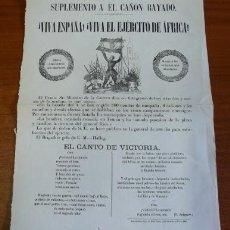 Coleccionismo de carteles: SUPLEMENTO AL CAÑON RAYADO. ¡VIVA ESPAÑA! ¡VIVA EL EJÉRCITO DE ÁFRICA! 1860. Lote 35186630