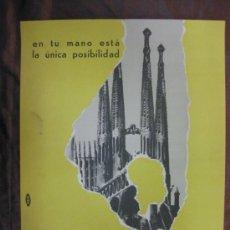 Coleccionismo de carteles: CARTEL.FACHADA DE LA PASION 1958. SAGRADA FAMILIA. BARCELONA. MED: 45 X 33 CMS.GAUDI.. Lote 35497866