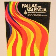 Coleccionismo de carteles: VALENCIA FALLAS 1968 ANTIGUO RECORTE DEL CARTEL DE FIESTAS 9 X 13,5 CM ---. Lote 35875827