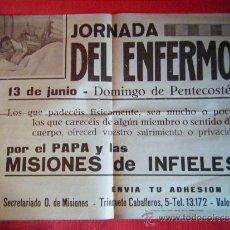 Coleccionismo de carteles: VALENCIA - JORNADA DEL ENFERMO - CARTEL ANTIGUO. Lote 36551011