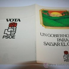 Coleccionismo de carteles: PROGRAMA POLITICO PSOE. Lote 36654011