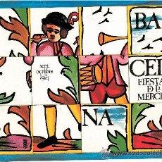 Coleccionismo de carteles: FIESTAS DE LA MERCED 1974. Lote 37196744