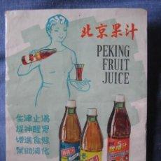 Coleccionismo de carteles: ANUNCIO ANTIGUO. AÑOS 40-50. JUGOS DE FRUTAS. PEKIN CHINA. ENVIO INCLUIDO EN EL PRECIO.. Lote 37218943