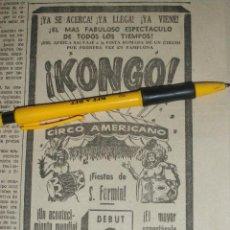 Colecionismo de cartazes: KONGO, CIRCO AMERICANO. FIESTAS DE SAN FERMIN, PAMPLONA.. Lote 38399358
