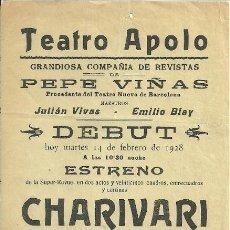 Coleccionismo de carteles: CANDIDA SUAREZ EN LA REVISTA CHARIVARI CARTEL DE 15 X 33 CTMS. DEL TEATRO APOLO AÑO 1928, . Lote 39126554