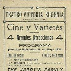 Coleccionismo de carteles: ROSARIO MORENO CARTEL DE 13 X 30 CTMS. DEL TEATRO VICTORIA EUGENIA DE SAN SEBASTIAN AÑO 1924, . Lote 39126604