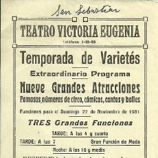 Coleccionismo de carteles: ENCARNITA MARZAL CARTEL DE 13 X 38 CTMS. DEL TEATRO VICTORIA EUGENIA DE SAN SEBASTIAN AÑO 1931 . Lote 39126665