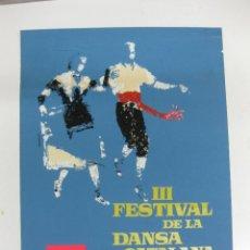 Collectionnisme d'affiches: CARTEL-CARTELL III FESTIVAL DE LA DANSA CATALANA. FIESTAS DE LA MERCED 1961.BARCELONA.. Lote 40092011