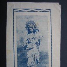 Collectionnisme d'affiches: MARIA AUXILIADORA 1938. Lote 40974617