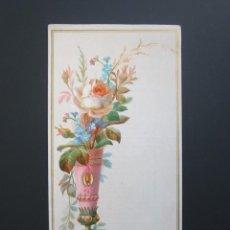 Coleccionismo de carteles: PROGRAMA DEL CIRCO Y TEATRO PRICE. AÑO 1881. MUY RARO.. Lote 41240726