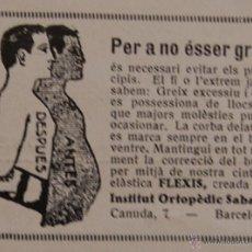 Collectionnisme d'affiches: PUBLICIDAD - AÑO 1924 - 7 X 7 CM - RECORTE PARA NO ENGORDAR EN CATALAN. Lote 43161464