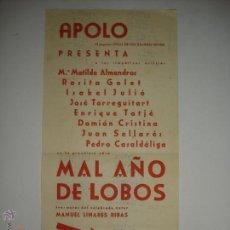 Coleccionismo de carteles: PUBLICIDAD PROGRAMACIÓN SALA APOLO, AÑO 43. MANRESA (BARCELONA). Lote 43569293