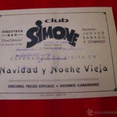 Coleccionismo de carteles: CLUB SIMONE ROQUETAS ALMERIA AÑO 1976. Lote 43605650