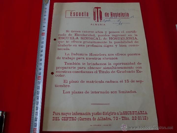 ESCUELA HOSTELERIA ALMERIA AÑO 1975 (Coleccionismo - Carteles Pequeño Formato)