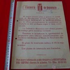 Coleccionismo de carteles: ESCUELA HOSTELERIA ALMERIA AÑO 1975. Lote 43605736