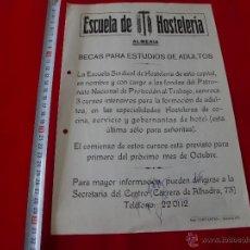 Coleccionismo de carteles: ESCUELA HOSTELERIA ALMERIA AÑO 1975. Lote 43605779