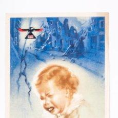 Coleccionismo de carteles: CARTEL DE PAPEL MEDICAMENTO NOVOFERIN, LABORATORIO IBYS DE MADRID. Lote 43824400
