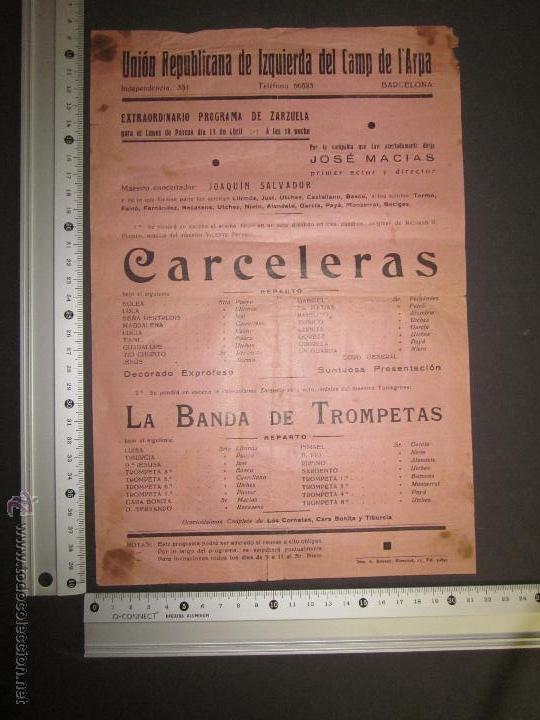 Coleccionismo de carteles: CARTEL UNION REPUBLICANA DE IZQUIERDA DEL CAMP DEL ARPA - BARCELONA - VER FOTO MEDIDAS - Foto 2 - 43884657