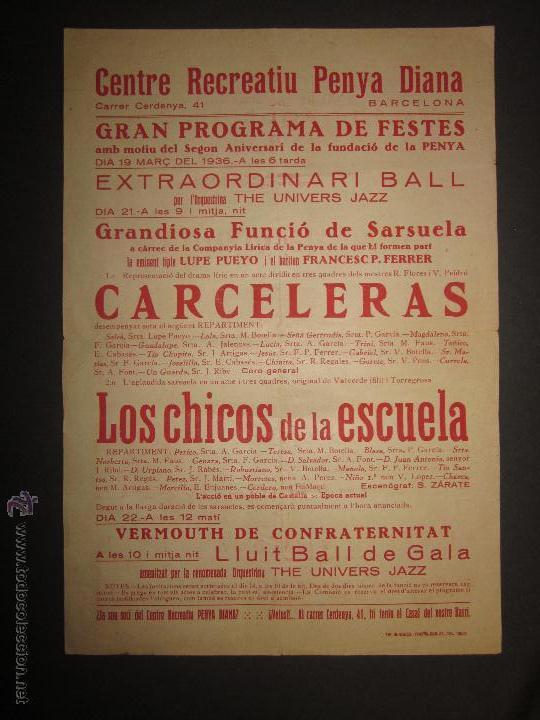 CARTEL CENTRE RECREATIU PENYA DIANA BARCELONA-MARÇ 1936 - VER FOTO MEDIDAS (Coleccionismo - Carteles Pequeño Formato)