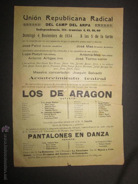 CARTEL UNION REPUBLICANA RADICAL DEL CAMP DEL ARPA - BARCELONA - AÑO 1934- VER FOTO MEDIDAS (Coleccionismo - Carteles Pequeño Formato)