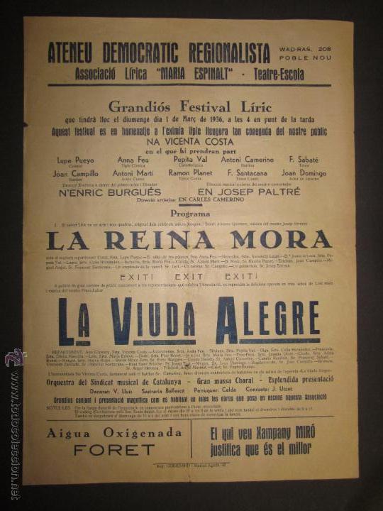 CARTEL ATENEU DEMOCRATIC REGIONALISTA - POBLE NOU - BARCELONA - ANY 1936 - VER FOTO MEDIDAS (Coleccionismo - Carteles Pequeño Formato)