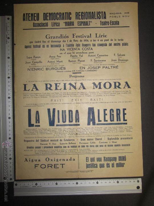 Coleccionismo de carteles: CARTEL ATENEU DEMOCRATIC REGIONALISTA - POBLE NOU - BARCELONA - ANY 1936 - VER FOTO MEDIDAS - Foto 2 - 43884886