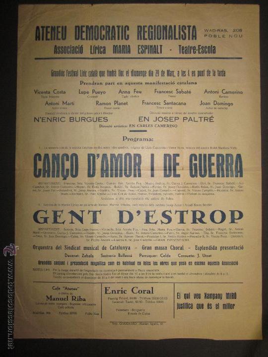 CARTEL ATENEU DEMOCRATIC REGIONALISTA - POBLE NOU - BARCELONA - VER FOTO MEDIDAS (Coleccionismo - Carteles Pequeño Formato)