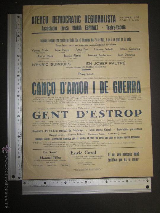 Coleccionismo de carteles: CARTEL ATENEU DEMOCRATIC REGIONALISTA - POBLE NOU - BARCELONA - VER FOTO MEDIDAS - Foto 2 - 43884904