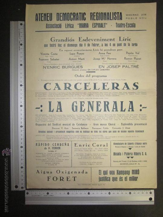 Coleccionismo de carteles: CARTEL ATENEU DEMOCRATIC REGIONALISTA - POBLE NOU - BARCELONA - VER FOTO MEDIDAS - Foto 2 - 43884970