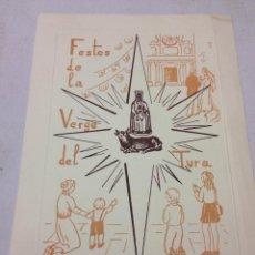 Collezionismo di affissi: PROGRAMA ACTES RELIGIOSOS FESTES DE LA VERGE DEL TURA, OLOT 1972. MEDEIX 20X30CM. Lote 43996879