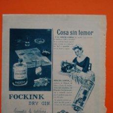 Coleccionismo de carteles: PUBLICIDAD ORIGINAL - GINEBRA FOCKINK DRY GIN - 1958 - HILO PARA COSER MERCER CADENA. Lote 44224184